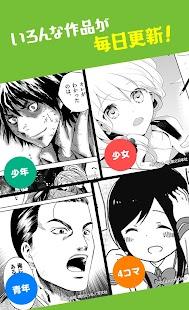 Free app ニコニコ漫画 - 無料で雑誌やWEBの人気マンガが読める! Tablet