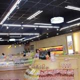 梅問屋‧梅子元氣館