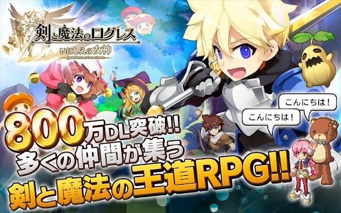 Sword and magic of logless ancient goddess ◆ popular full-scale online rpg apk screenshot