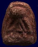 ปิดตารุ่นแรกท้องอุ เนื้อผงว่านผสมน้ำนมควาย หลวงพ่อเขียว วัดหรงบล จ.นครศรีธรรมราช พ.ศ. 2510 (A2)