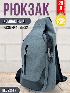 """Рюкзак серии """"Like Goods"""", D0002/11216"""