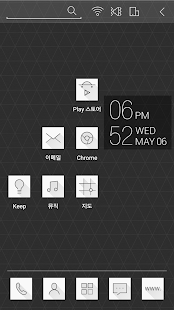 Download Android App Atom Launcher for Samsung