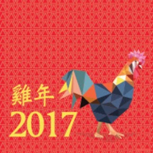 Chinese New Year 新年揮春 for PC-Windows 7,8,10 and Mac