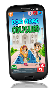 Doa Anak Muslim- screenshot thumbnail