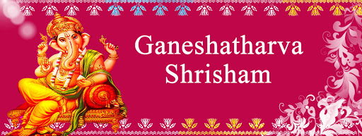 Ganeshatharva Shrisham, Bangalore