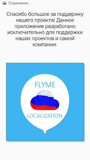 Поддержка FLCompany - screenshot
