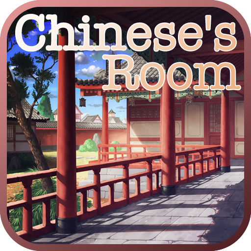 Escape Challenge:Chinese's secret room (game)