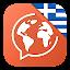App Learn Greek. Speak Greek APK for Windows Phone
