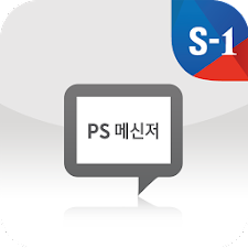 PS 메신저(PS Messenger)