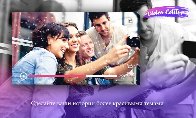 Скачать как сделать клип с фото и музыкой