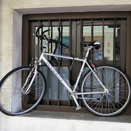 Hooked Up Racing Bike  by Dennis Ng - Transportation Bicycles