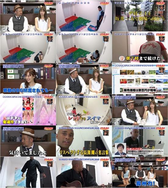(TV-Variety)(720p) 永尾まりや – どうなる? 150720
