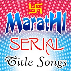 Download Marathi Serial Title Songs For PC Windows and Mac