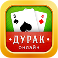 Free Download Дурак Онлайн APK for Samsung