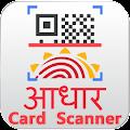 Aadhaar Card Scanner / Reader