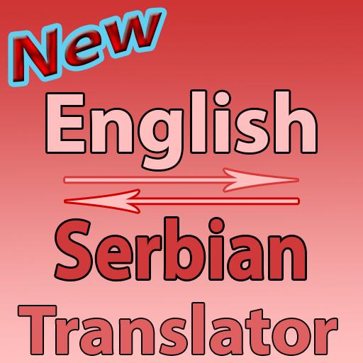 Android aplikacija Serbian To English Converter or Translator na Android Srbija