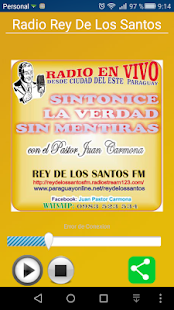 Radio Rey de Los Santos FM - screenshot