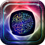 Allah Live Wallpapers 2 Icon