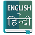 Download Translate English to Hindi Dictionary Offline APK for Android Kitkat