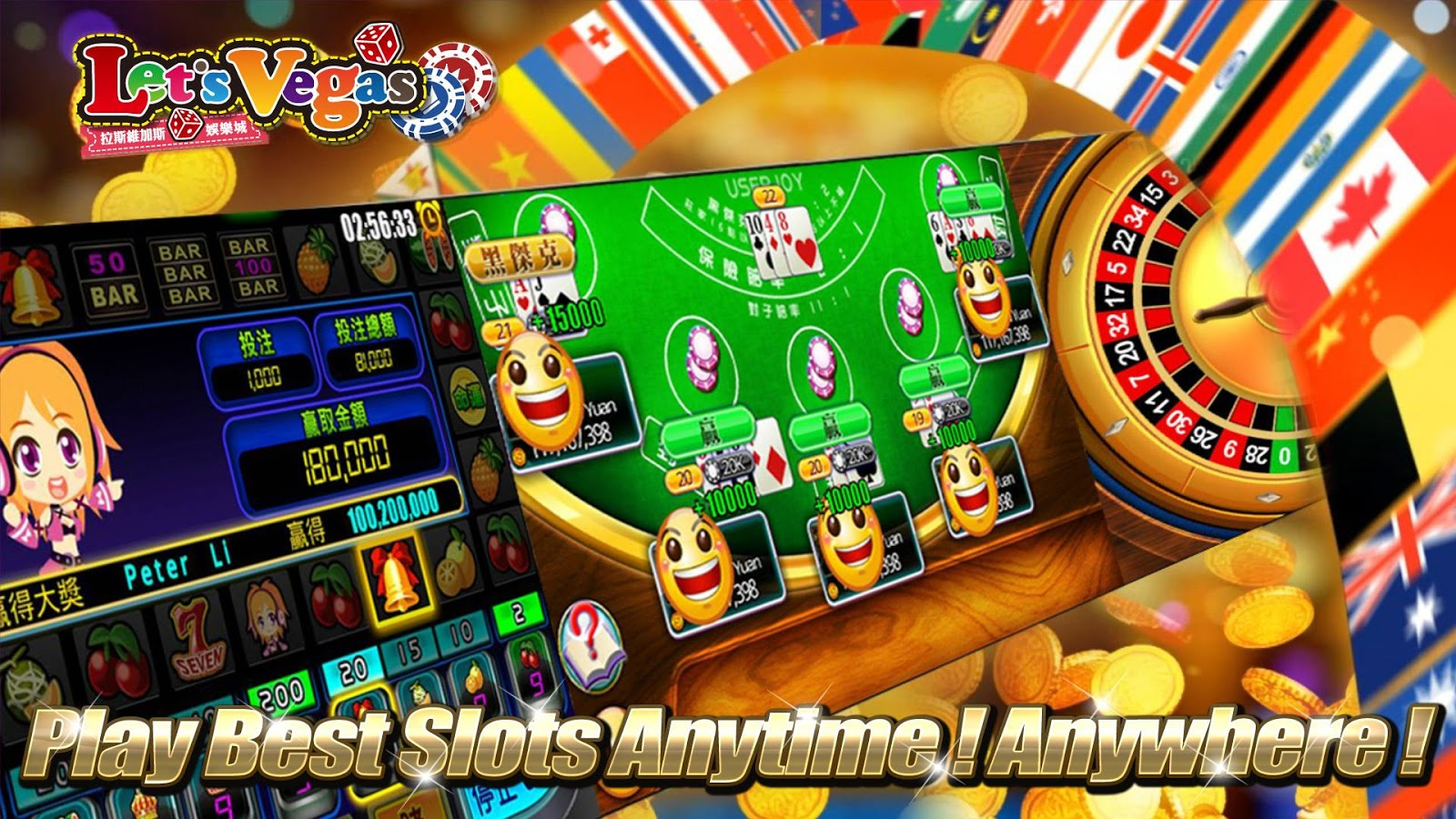 Let's Vegas Slots Screenshot 3