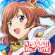 少女 歌劇 レヴュースタァライト -Re LIVE-