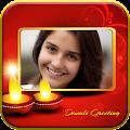 App Diwali Photo Greetings APK for Kindle
