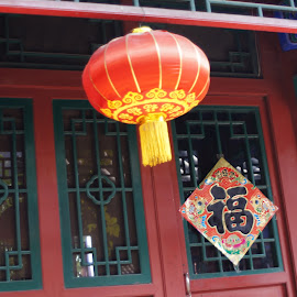 Chinese Lantern by Amber O'Hara - Artistic Objects Still Life ( lantern, ornate, red, door, chinese,  )