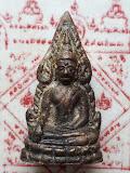 พระพุทธชินราช หมื่นยันต์