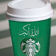 "Uproar Over Starbucks' Green ""Allahu Akbar"" Holiday Cups"