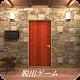 Escape game escape from the strange room