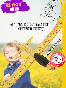 """Набор серии """"Летние забавы"""", D0002/10011/желтый"""