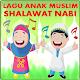 Lagu Anak Muslim & Shalawat 1.7.4