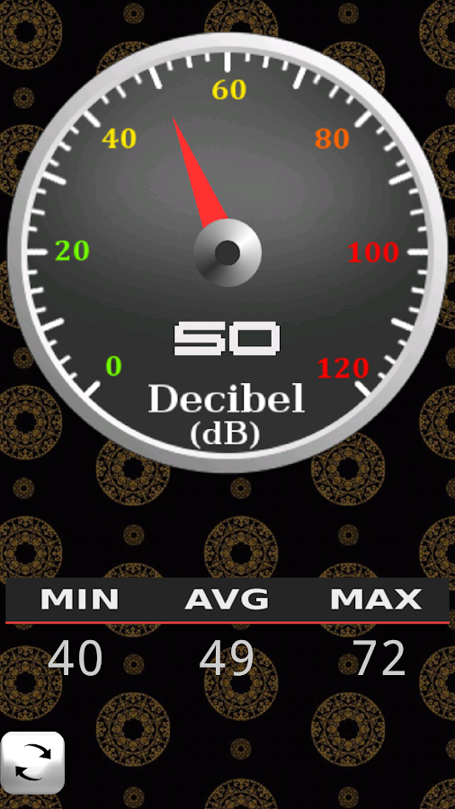 decibel Screenshot 1