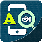 English to Tamil Dictionary 2.3 Apk