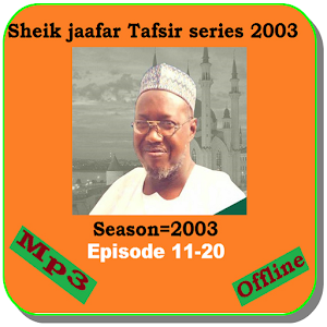 Download Sheik Ja'afar complete  Tafsir Series 2002 B. For PC Windows and Mac