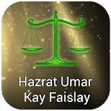 Hazrat Umar Kay Faislay Apk Download Free for PC, smart TV