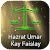 Hazrat Umar Kay Faislay file APK Free for PC, smart TV Download