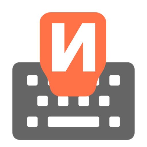 Android aplikacija Serbian Input keyboard na Android Srbija
