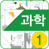 Free Science Textbook APK for Windows 8