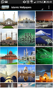 Free Islamic Wallpapers HD - screenshot