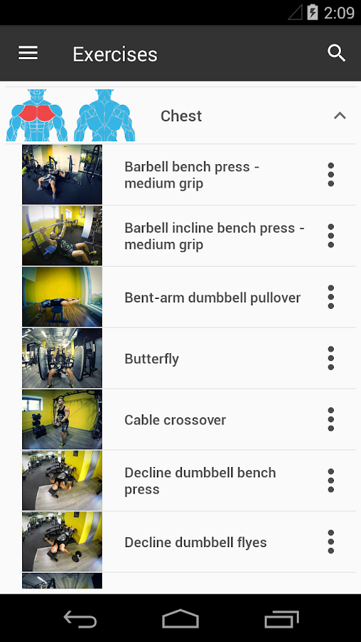 GymApp Pro Workout Log Screenshot 2