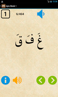 Learn Iqra Book 1 Screenshot