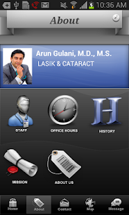 Arun Gulani - screenshot