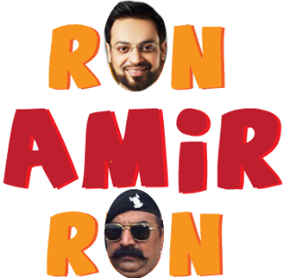 Run Amir Run - screenshot