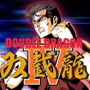 Double Dragon 4 For PC (Windows & MAC)