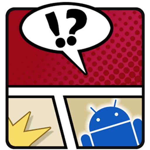 모두의 웹툰 (app)
