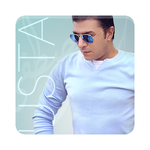 Download Mustafa Kamel official 2017 for Android