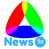 APK App NewsIn-All Hindi English News for BB, BlackBerry