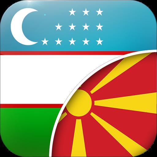 Android aplikacija Узбекистански Преведувач na Android Srbija