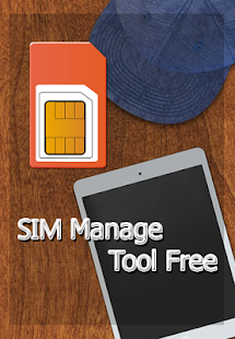SIM Manage Tool Free - screenshot
